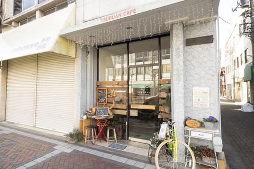 つぶあんカフェ
